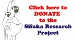 sifaka donate image from Chris